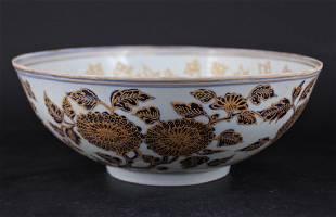 Chinese Ming Porcelain BlueWhite Gold Gilt Bowl