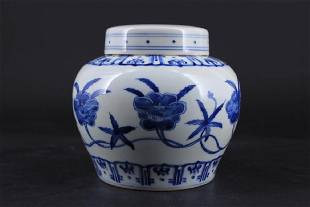 Chinese Ming Porcelain BlueWhite Jar with Lid