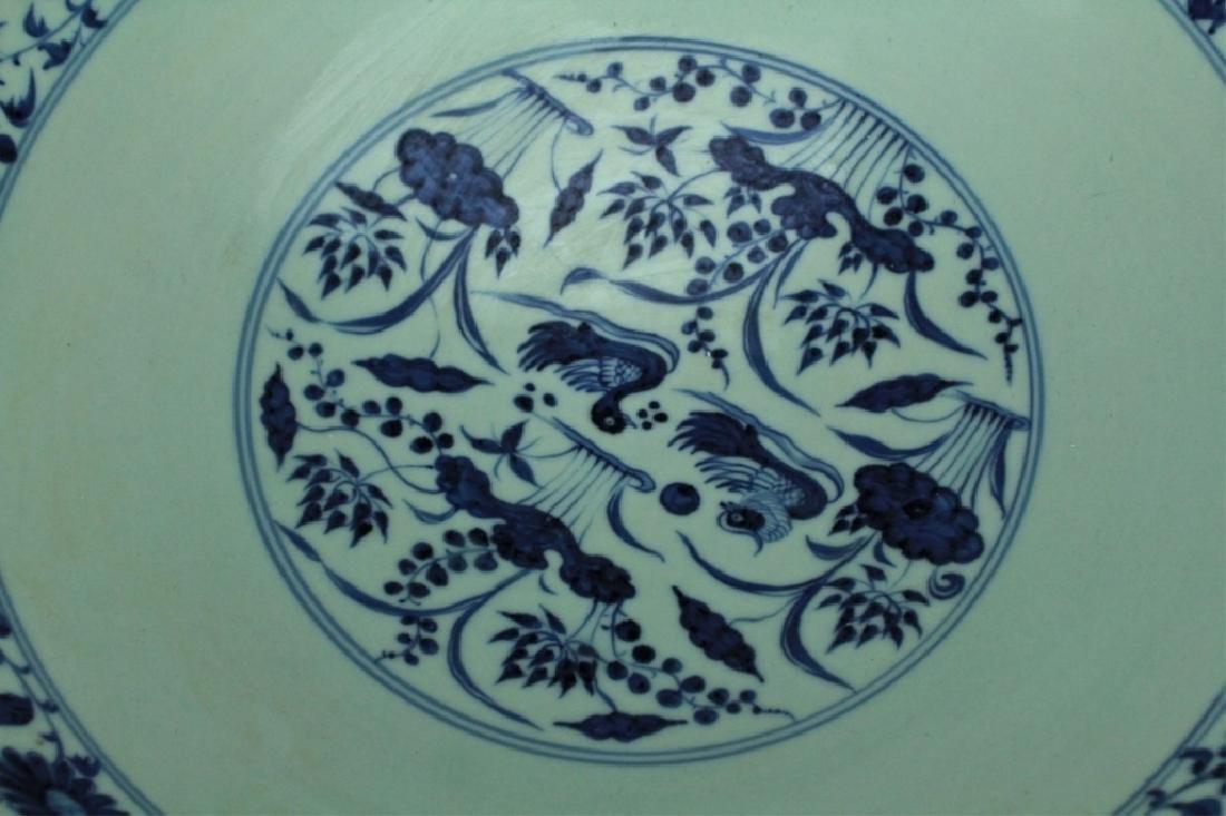 Large Chinese Ming Porcelain Blue&White Bowl - 5