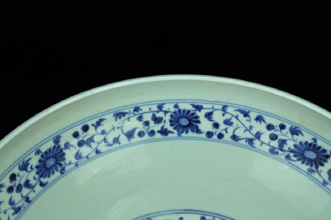 Large Chinese Ming Porcelain Blue&White Bowl - 6