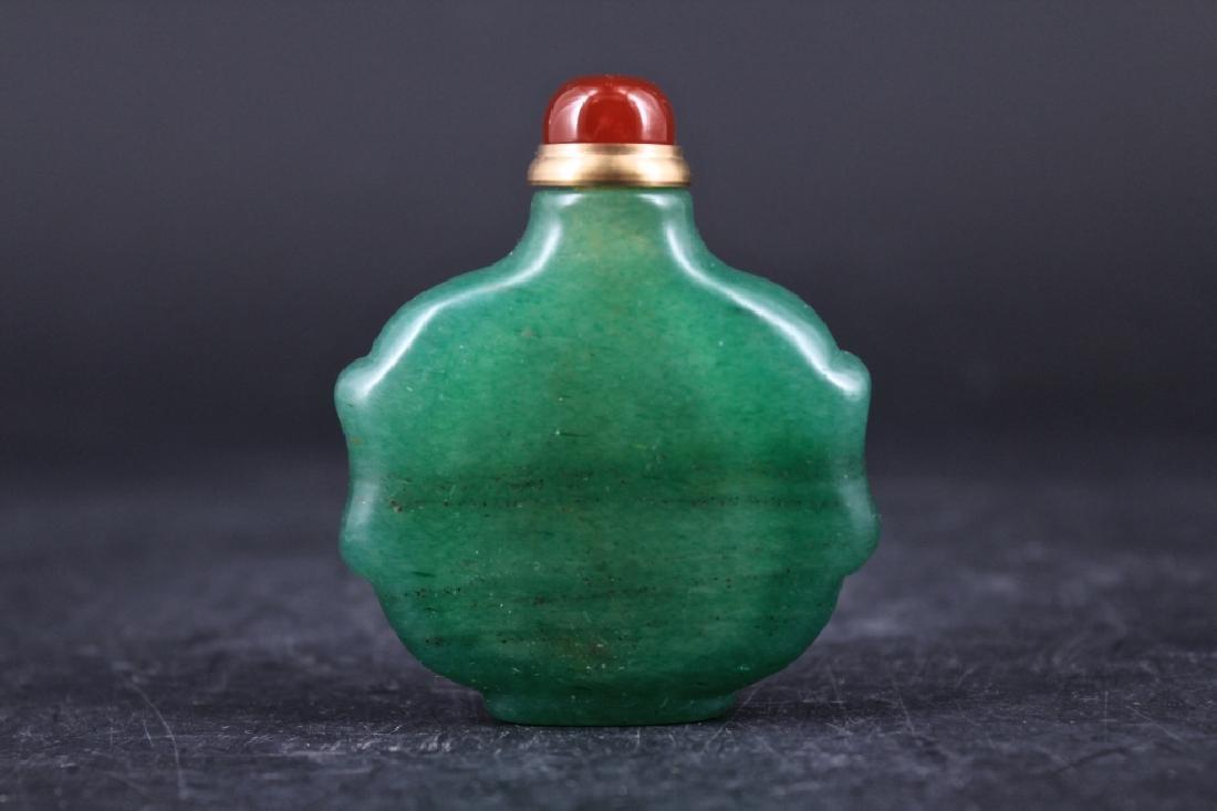 Old Jade Snuff Bottle