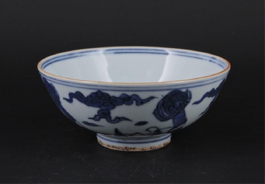 Chinese Ming Porcelain Blue&White Bowl - 2