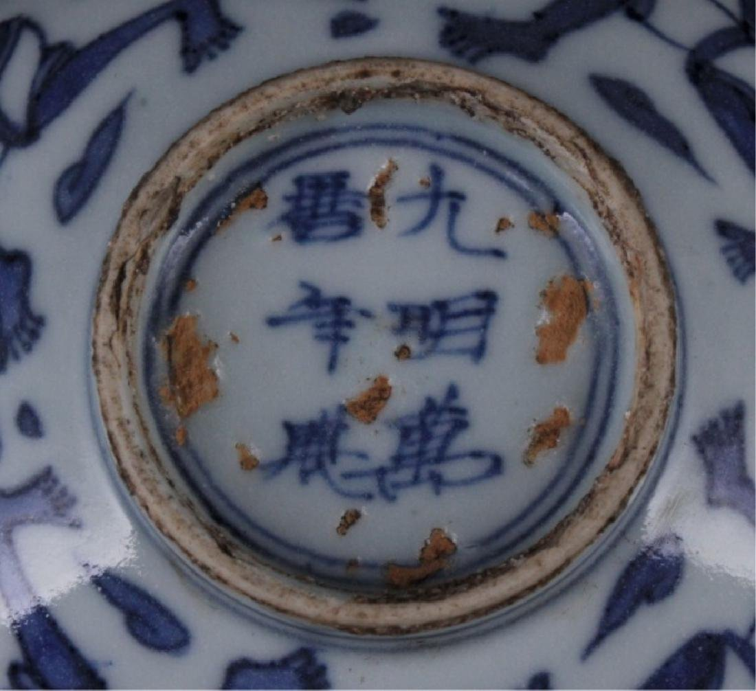 Chinese Ming Porcelain Blue&White Bowl - 5