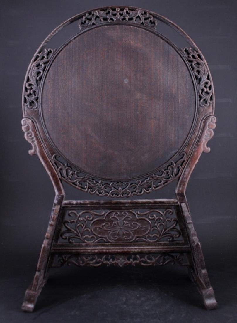 Chinese Qing Porcelain Plaque with Wood Frame - 7