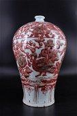 Ming Porcelain Underred Vase
