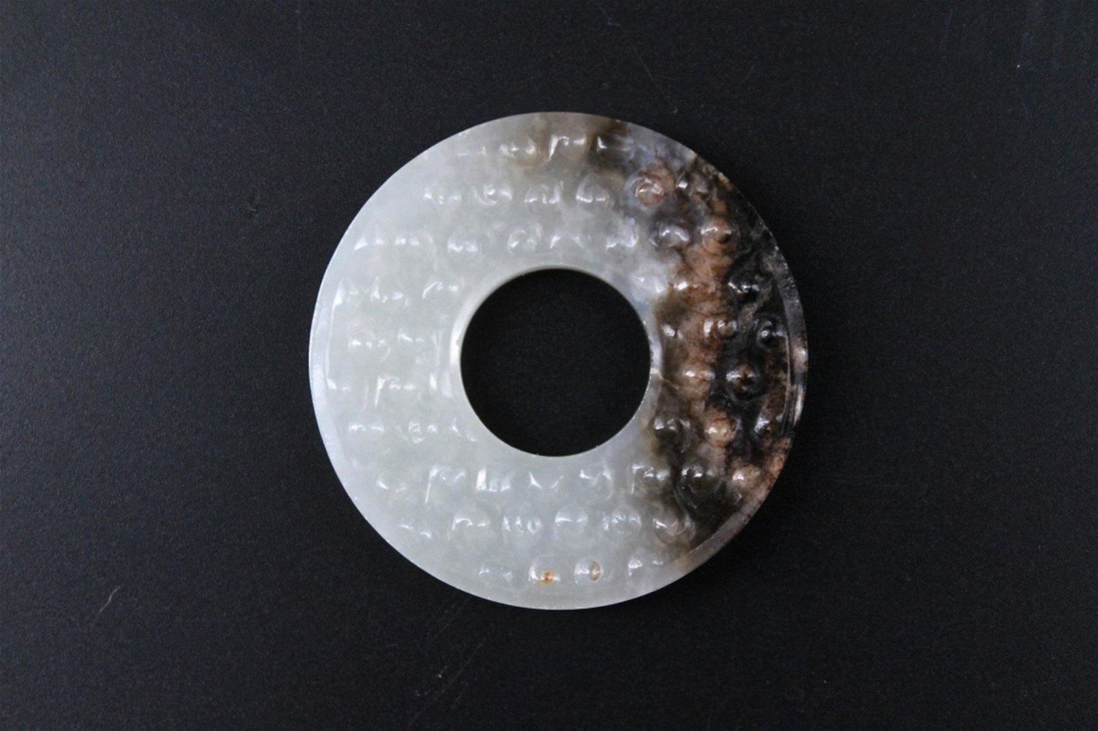 Old Hand Carved Jade Bi Disc