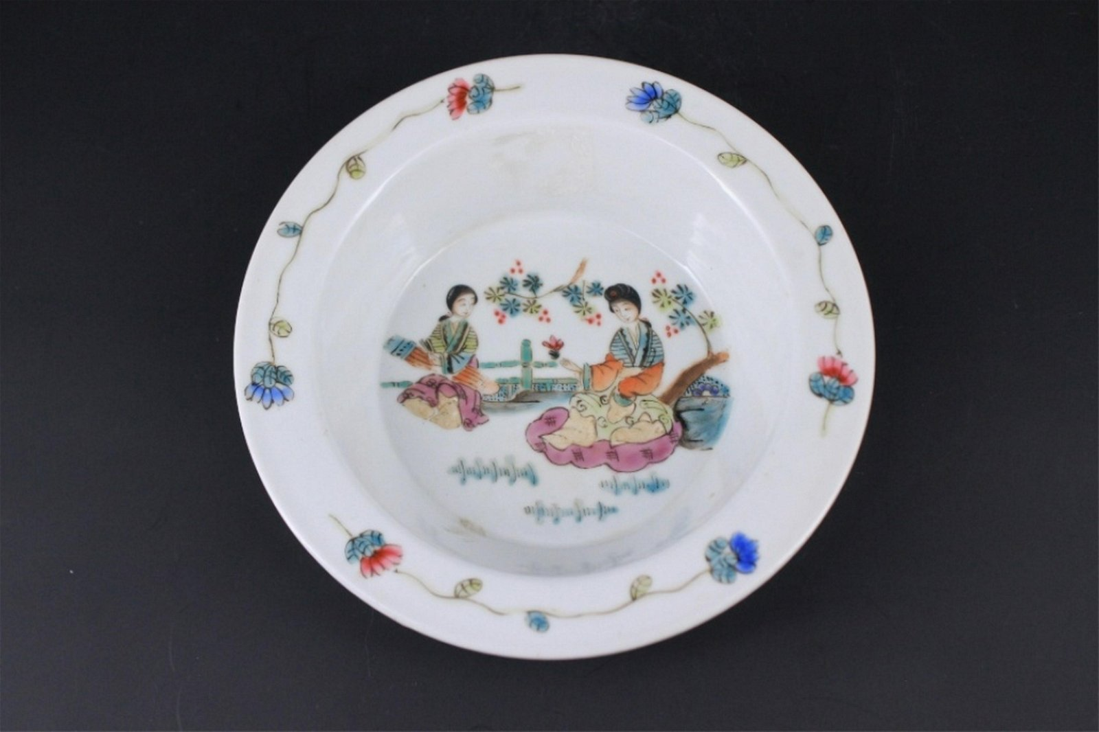 Chinese Qing Porcelain Famille Rose Bowl