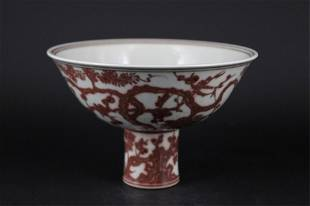 Chinese Ming Porcelain Red White Handle Cup