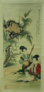 Chinese Scroll Painting Signed by Liu Ling Cang