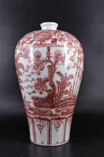 Large Ming Porcelain Red&White Vase