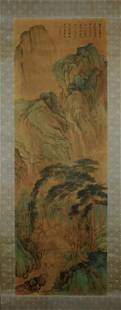 Long Scrolled Hand Painting signed by shen zhou