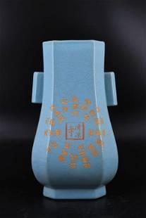 Song Porcelain RuYao Vase