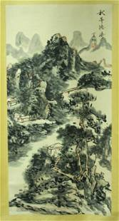 Chinese Scroll Painting Signed by Bin Hong