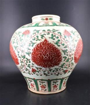 Large Ming Porcelain Famille Rose Jar