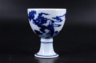 Qing Porcelain Blue&White Cup