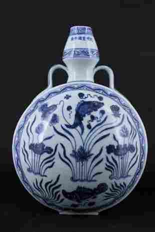 Large Ming Porcelain Blue&White Moon Flask