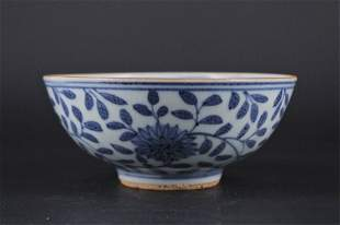 Chinese Ming Porcelain Blue&White Floral Bowl