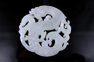 Old Chinese Hand Carved Jade Pendant