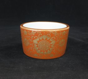 Chinese ceramic red gilted water pot