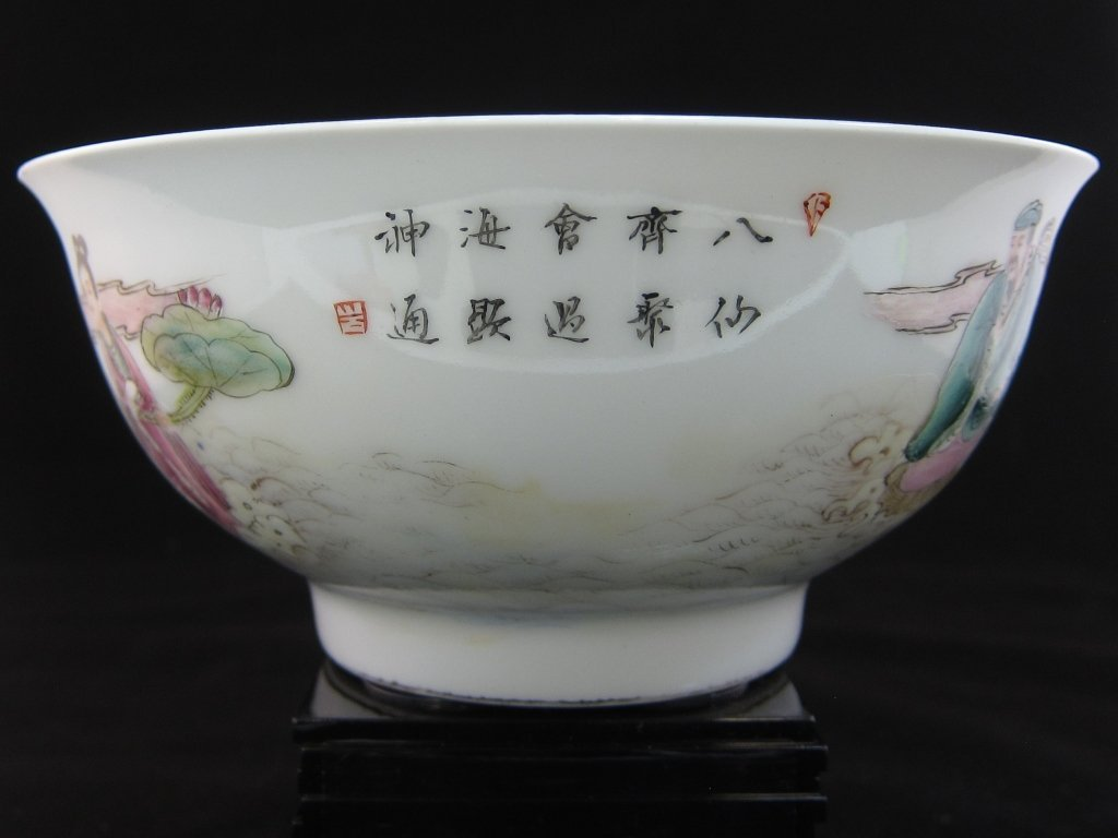 hand painted exotic bowl