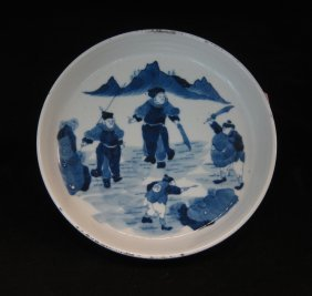 "Antique Warriors' 6 1/8"" Diameter Plate"