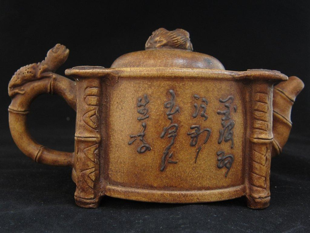 A Zisha Teapot with lid