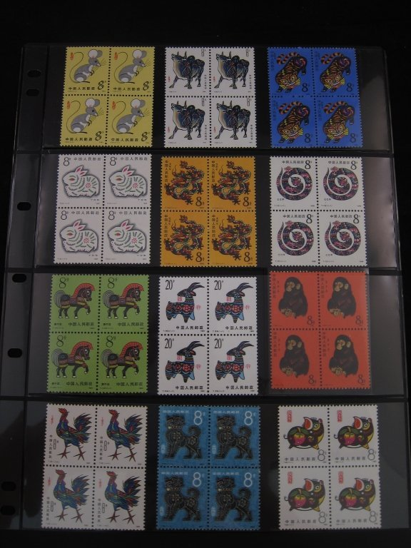 Twelve Chinese Animated Zodiac Sign Stamps