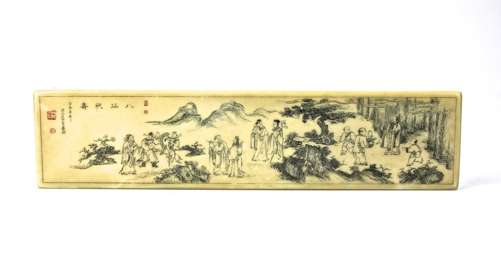 Chinese Etched & Polychromed 8 Immortals Plaque