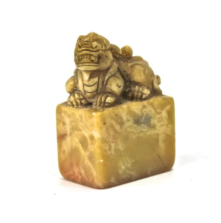 Chinese Soap Stone carved Ink Stamp