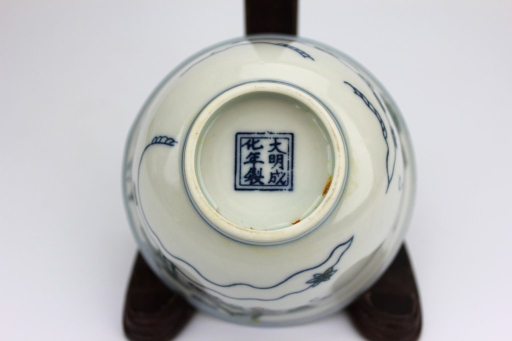 Chinese Ming Dou Cai Grapes Cup - 4