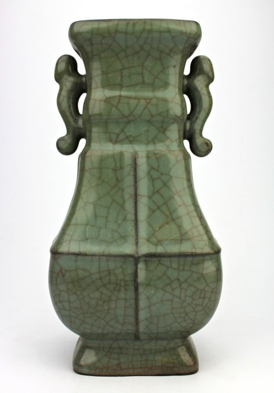 Chinese Song Dynasty Guan Yao Vase