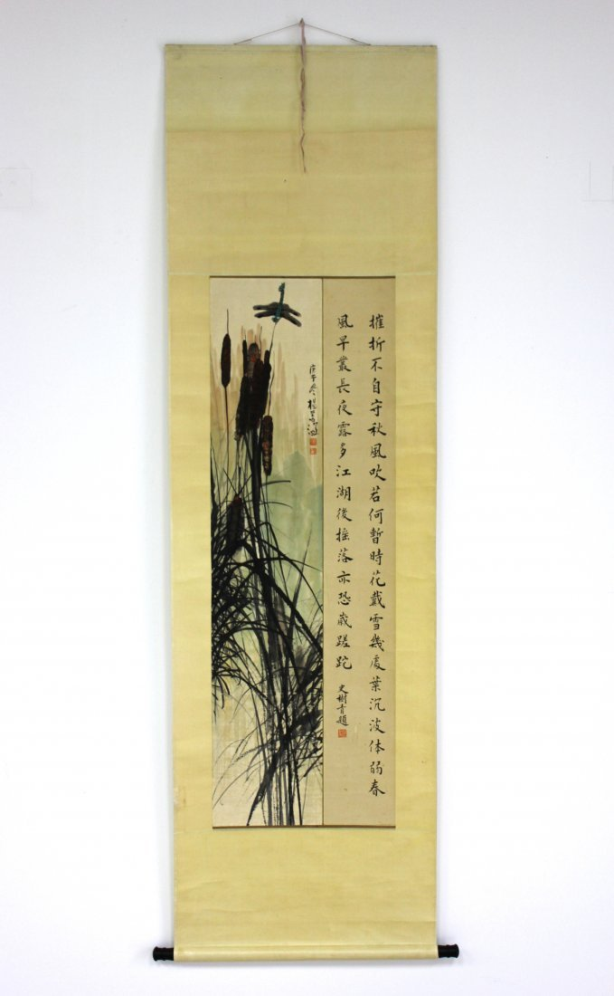 Old Chinese Plant Painting by Yang Shan Shen