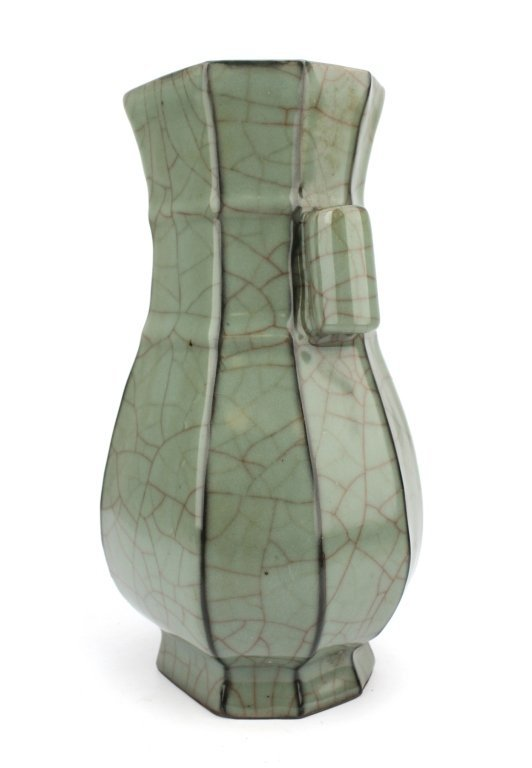 Chinese Song Dynasty Guan Yao Vase - 2