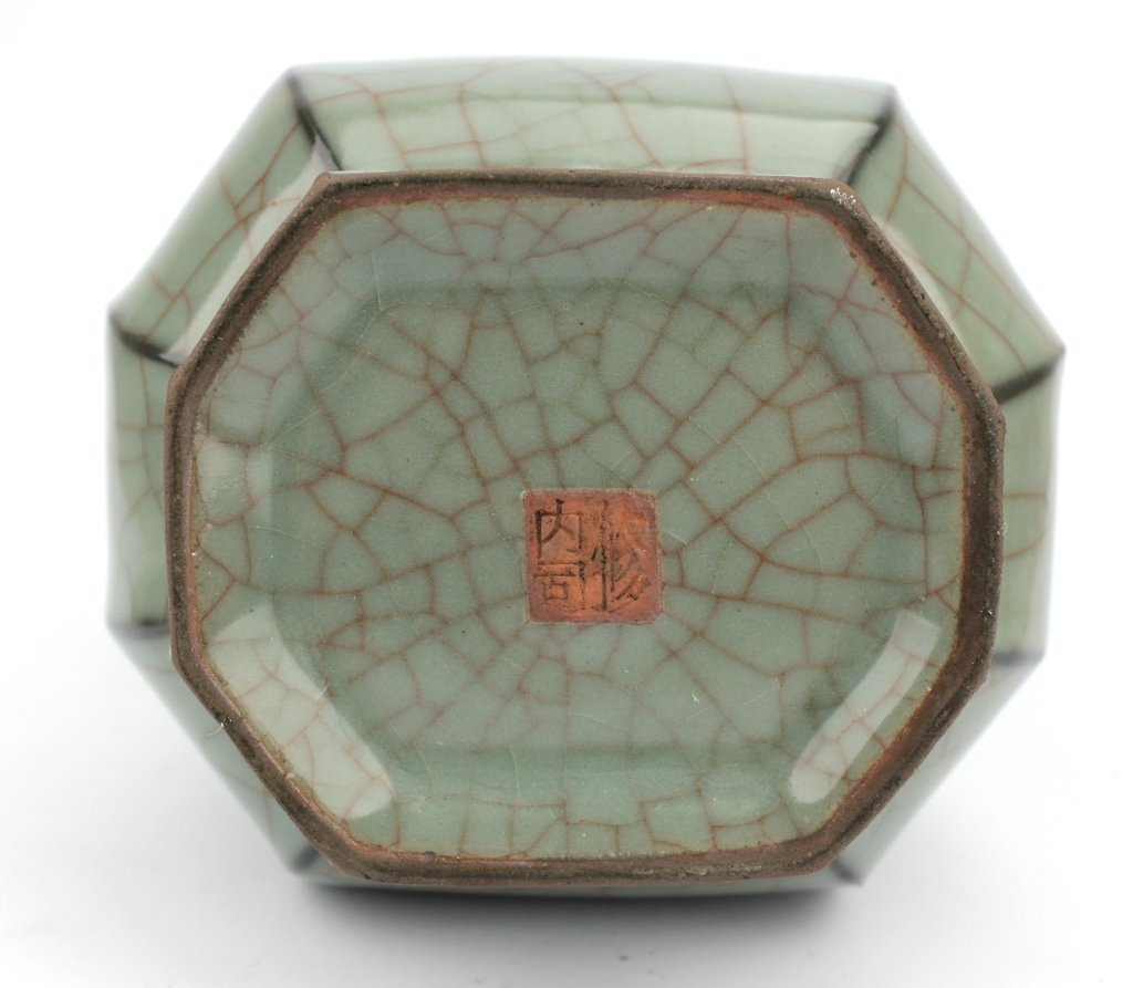 Chinese Song Dynasty Guan Yao Vase - 4