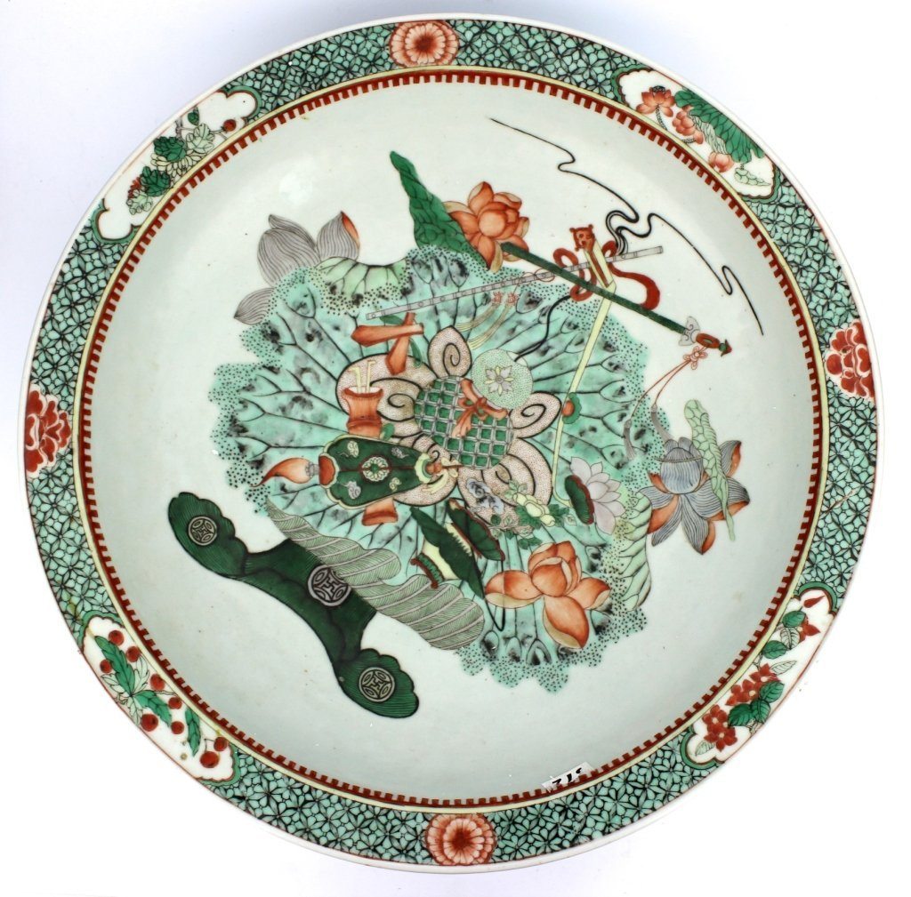 Large Chinese Qing Dynasty Ceramic Plate