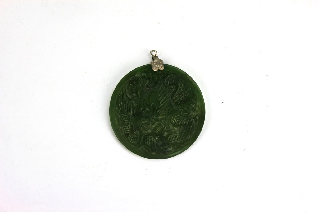 Chinese Jade/Stone Carved Pendant