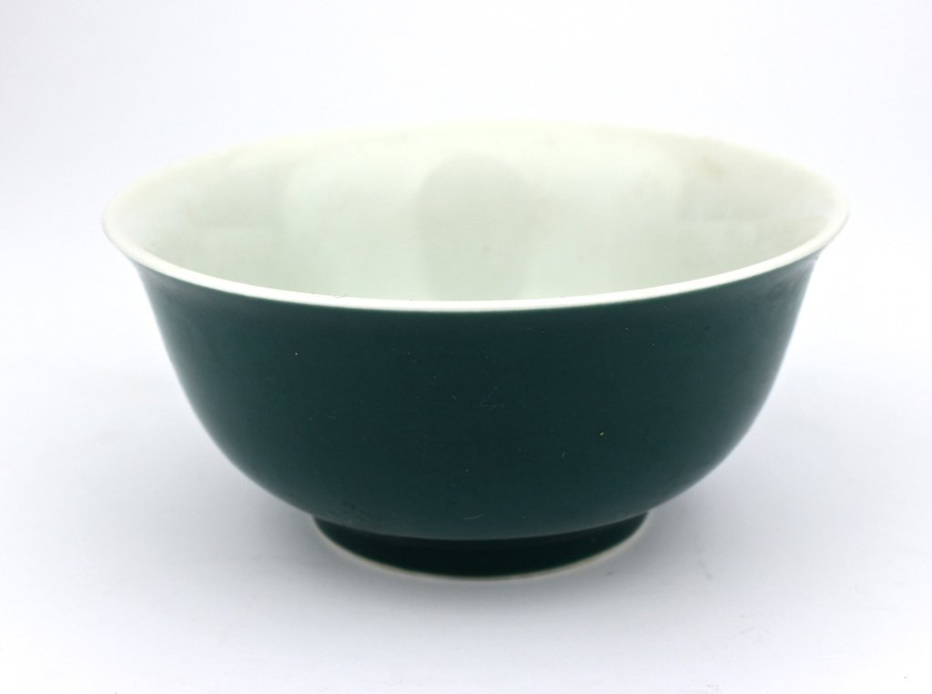 Chinese Qing Dynasty Green Glazed Bowl