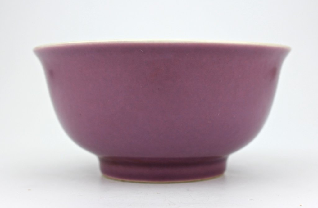 Chinese Qing Dynasty Purple Glazed Bowl
