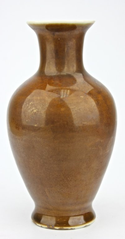 Chinese Ming Dynasty Brown Vase