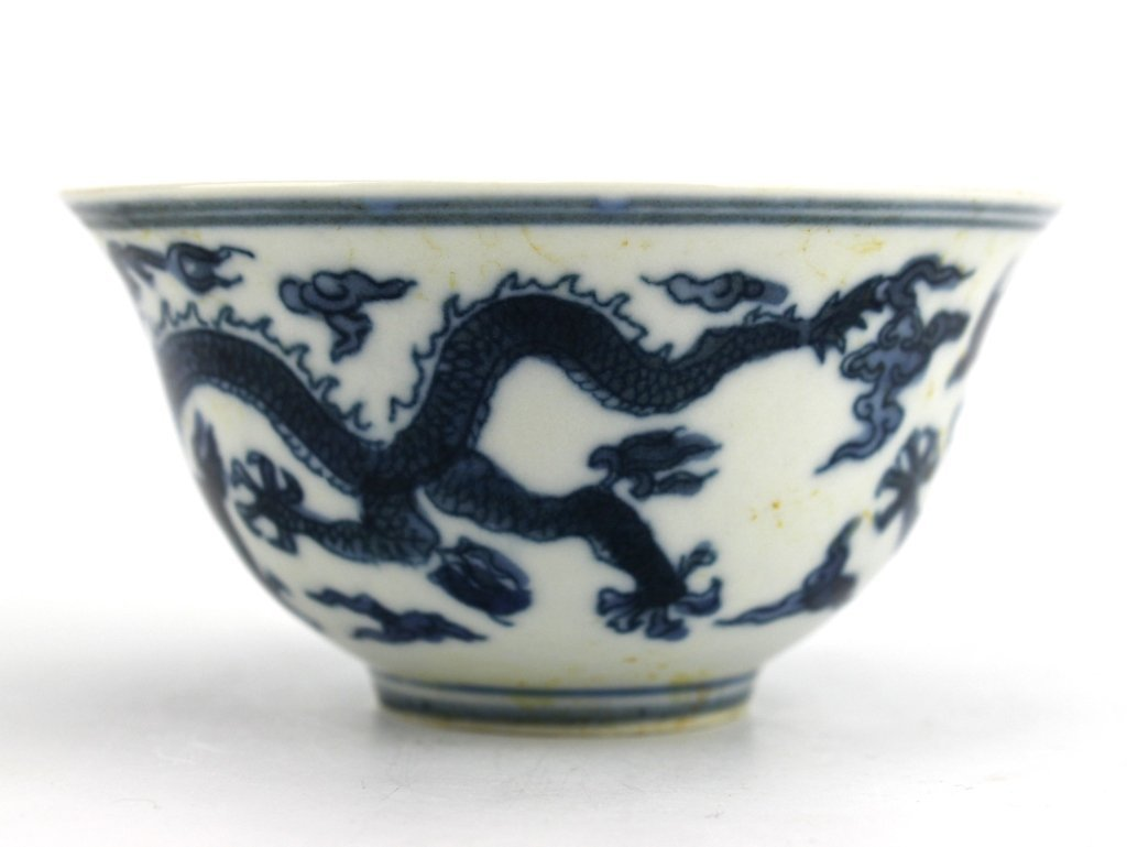 Chinese Qing Blue & White Porcelain Bowl