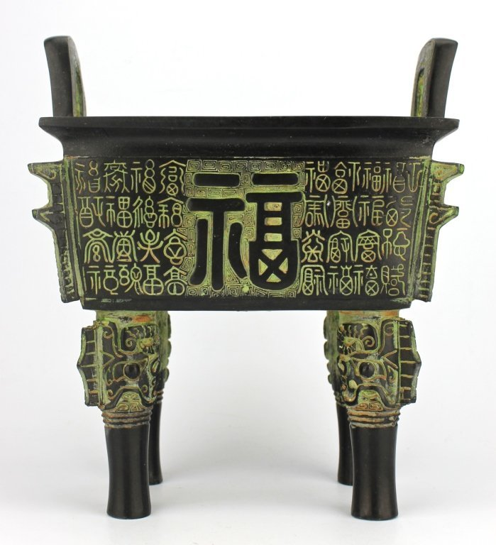 Old Chinese Bronze Ding Urn(Incense Burner)