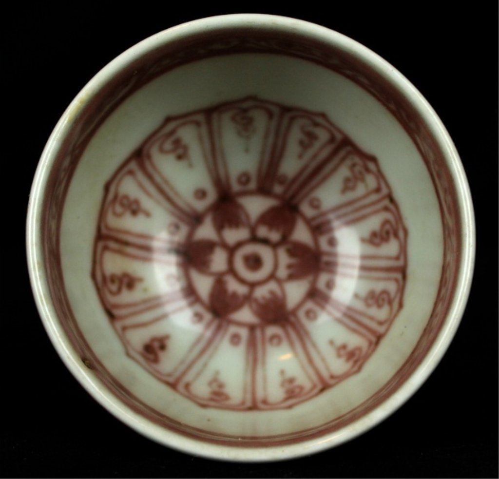 Chinese Porcelain UnderGlaze Red Cup