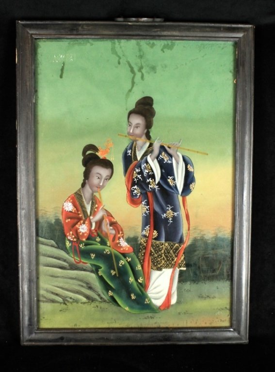 Old Chinese Framed Glass Painting