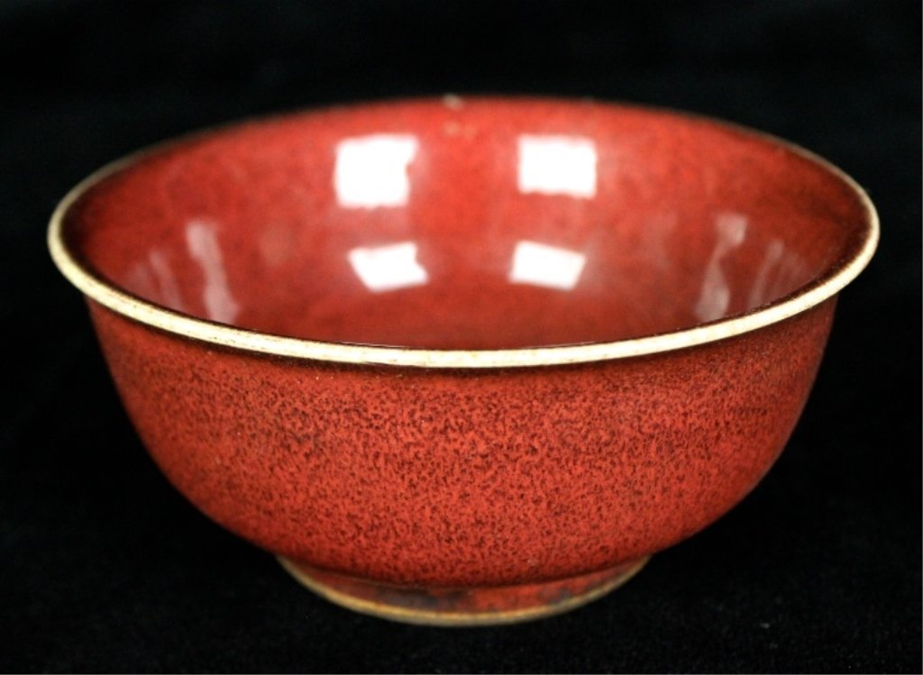 Chinese Red Glaze Porcelain Bowl