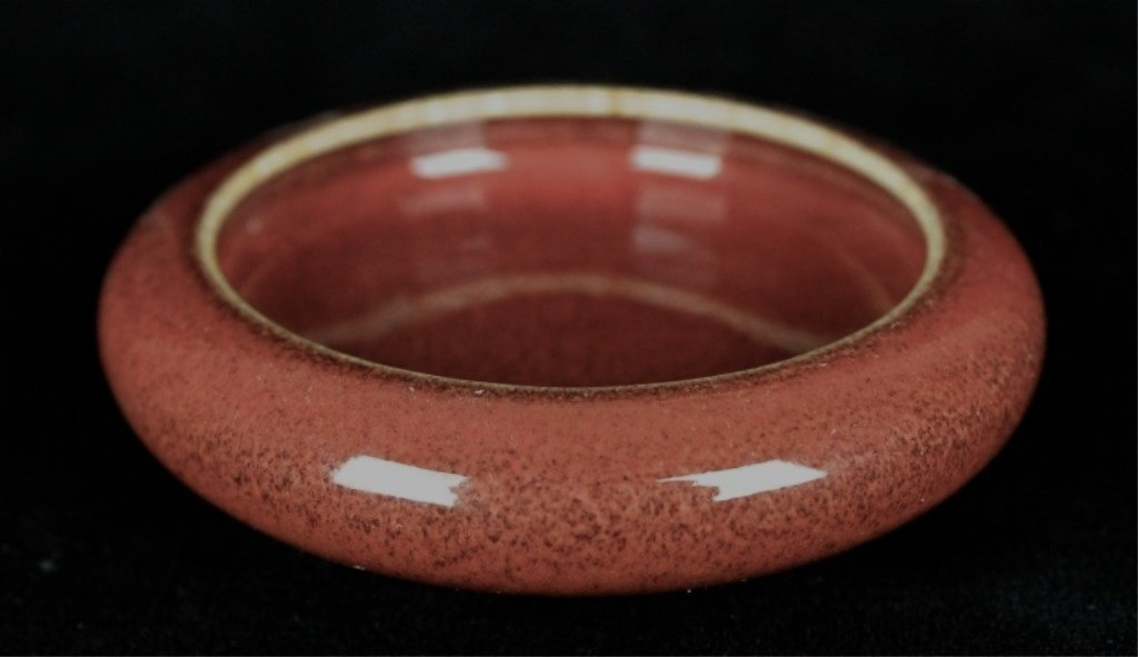 Small Chinese Red Porcelain Brush Pot