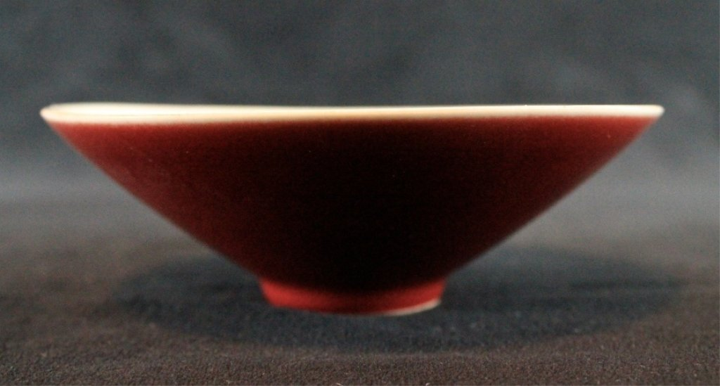 Chinese Porcelain Red Glaze Bowl