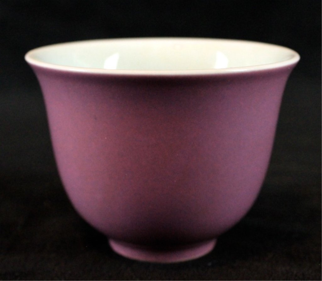 Chinese Porcelain Purple Glaze Cup