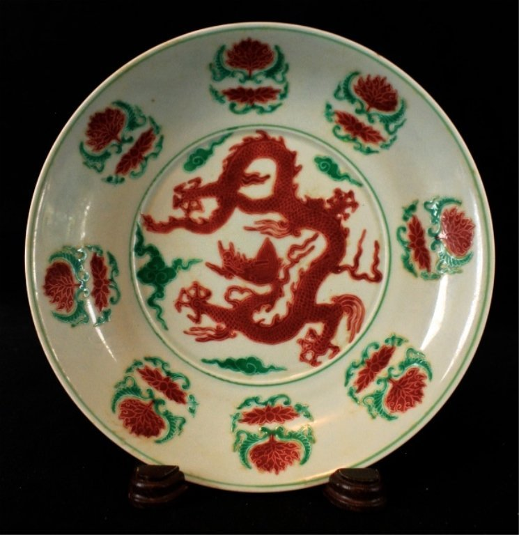 Chinese Ming DouCai Porcelain Plate