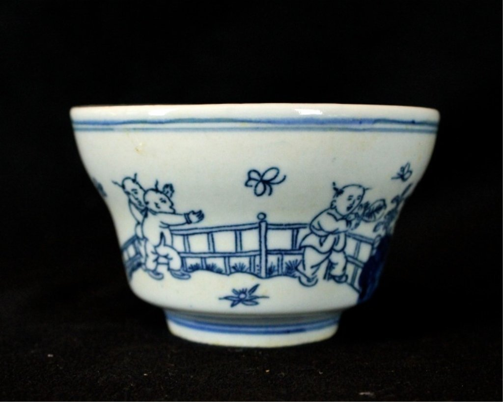 Chinese Porcelain DouCai Cup