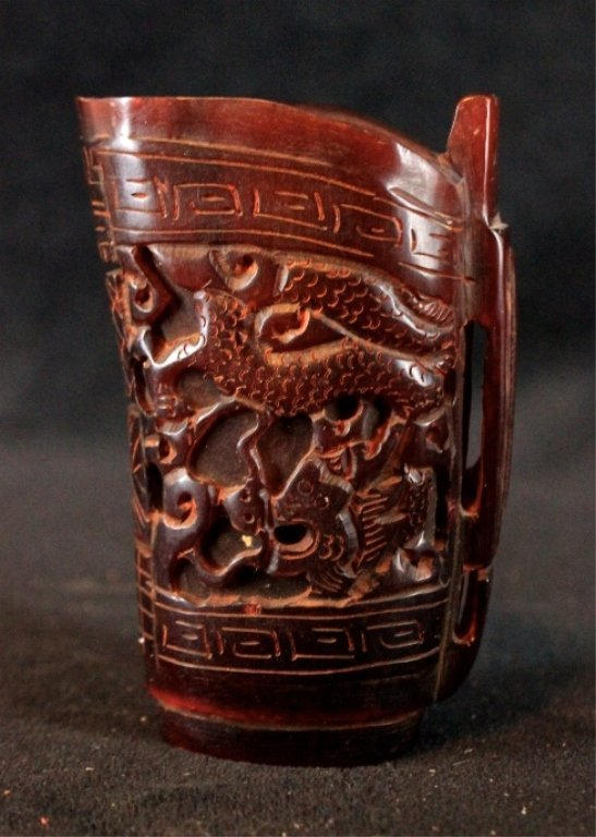 Chinese Horn Cup